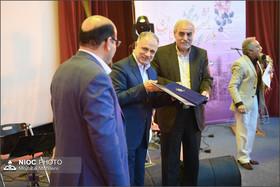 مراسم تجلیل از بازنشستگان شرکت ملی نفت ایران