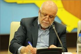 پیام وزیر نفت به مناسبت سالروز تأسیس صندوق ها
