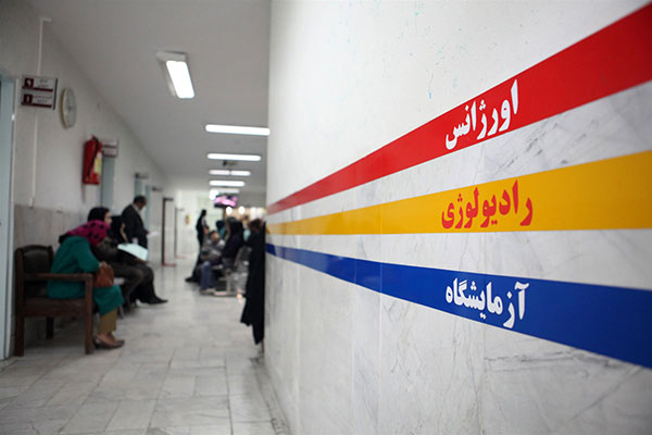 تمهیدات جدید برای خدمات درمانی به بازنشستگان بوشهری