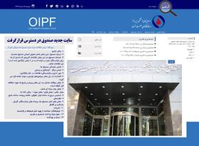 سایت صندوق ها با ویژگی های جدید راه اندازی شد