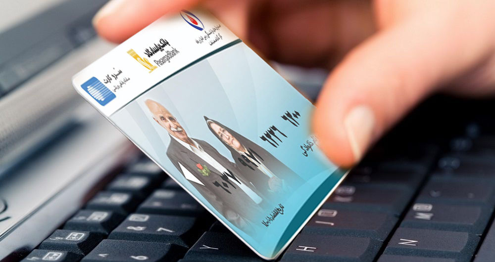 آخرین تحولات و اخبار در خصوص بخش ورزش کارت پاسارگاد