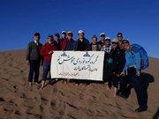 کویرنوردی بازنشستگان در فصل سرما