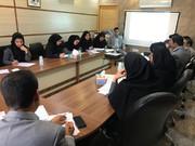 کارگاه آموزشی ویژه وام مسکن در شیراز برگزار شد