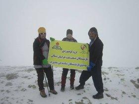 صعود کوهنوردان بجنوردی به قله تفتان