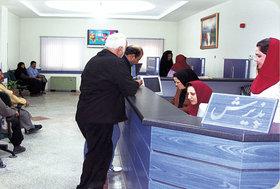 عقد قرارداد با 2 مرکز درمانی شبانهروزی در تهران + نشانی