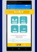 پوستر سامانه پیامکی(۱۰۰۰۹۰۷) بازنشستگان و بازماندگان صنعت نفت