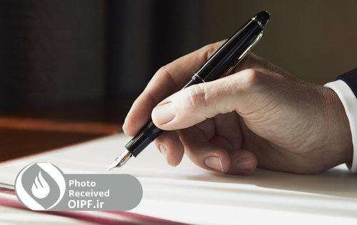 پاسخ صندوقها به اظهارات عضو هیأت مدیره کانون بازنشستگان
