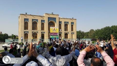 ورزش همگانی / اصفهان