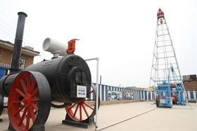 موزه های صنعت نفت ایران