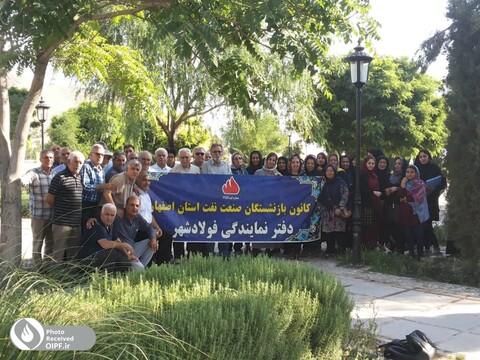 گردشگری کانون اصفهان