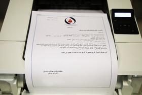 صدور معرفینامه بستری در ۴ بیمارستان اهواز هم آنلاین شد