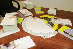 بروشور نشانی مراکز درمانی منطقه ۳ صندوق ها + دانلود