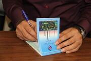 اقدامات جدید کارگروه صندوق ها در خصوص پیشگیری از کرونا