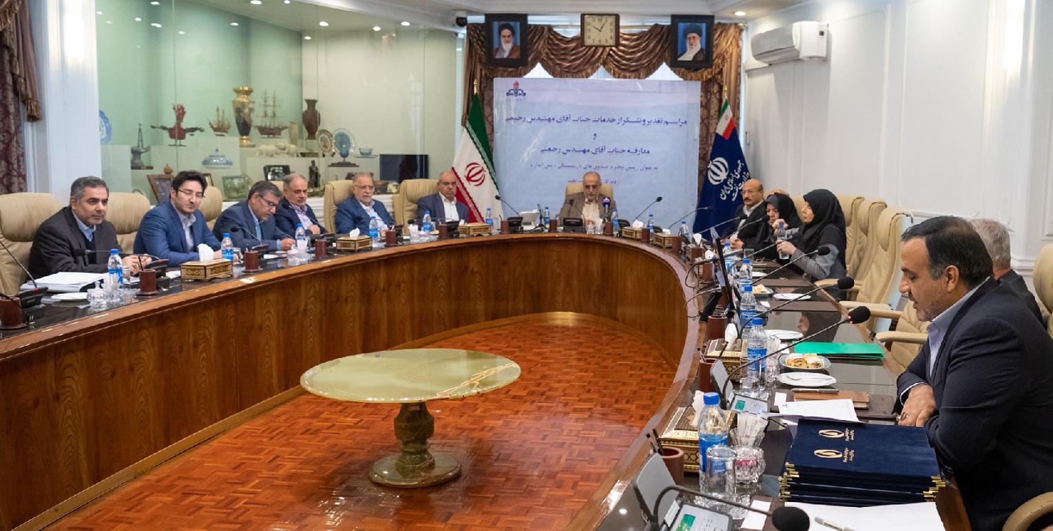 معارفه اعضای جدید هیئترئیسه صندوقهای بازنشستگی صنعت نفت