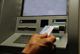 تمدید اعتبار کارت رفاهی بازنشستگان و بازماندگان
