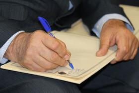 هیات مدیره جدید کانون البرز تعیین شد