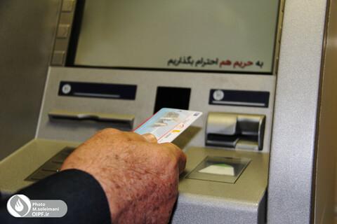 عکس / کارت بانک پاسارگاد