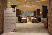 هم اندیشی مسئولان کانون ها و صندو ق ها در تهران