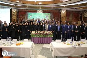 برگزاری هفدهمین گردهمایی مدیران و روسای صندوق ها