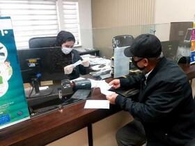 گزارش تصویری/ تدابیر منطقه یک صندوق ها برای خدمت رسانی در روزهای کرونایی