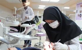 توصیههایی که تا زمان بازگشایی مراکز دندانپزشکی مفید است
