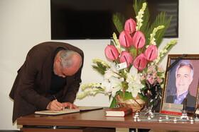 امضای دفتر یادبود زندهیاد جناب آقای شیرازی