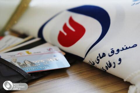 کارت بانک پاسارگاد/ رفاهی