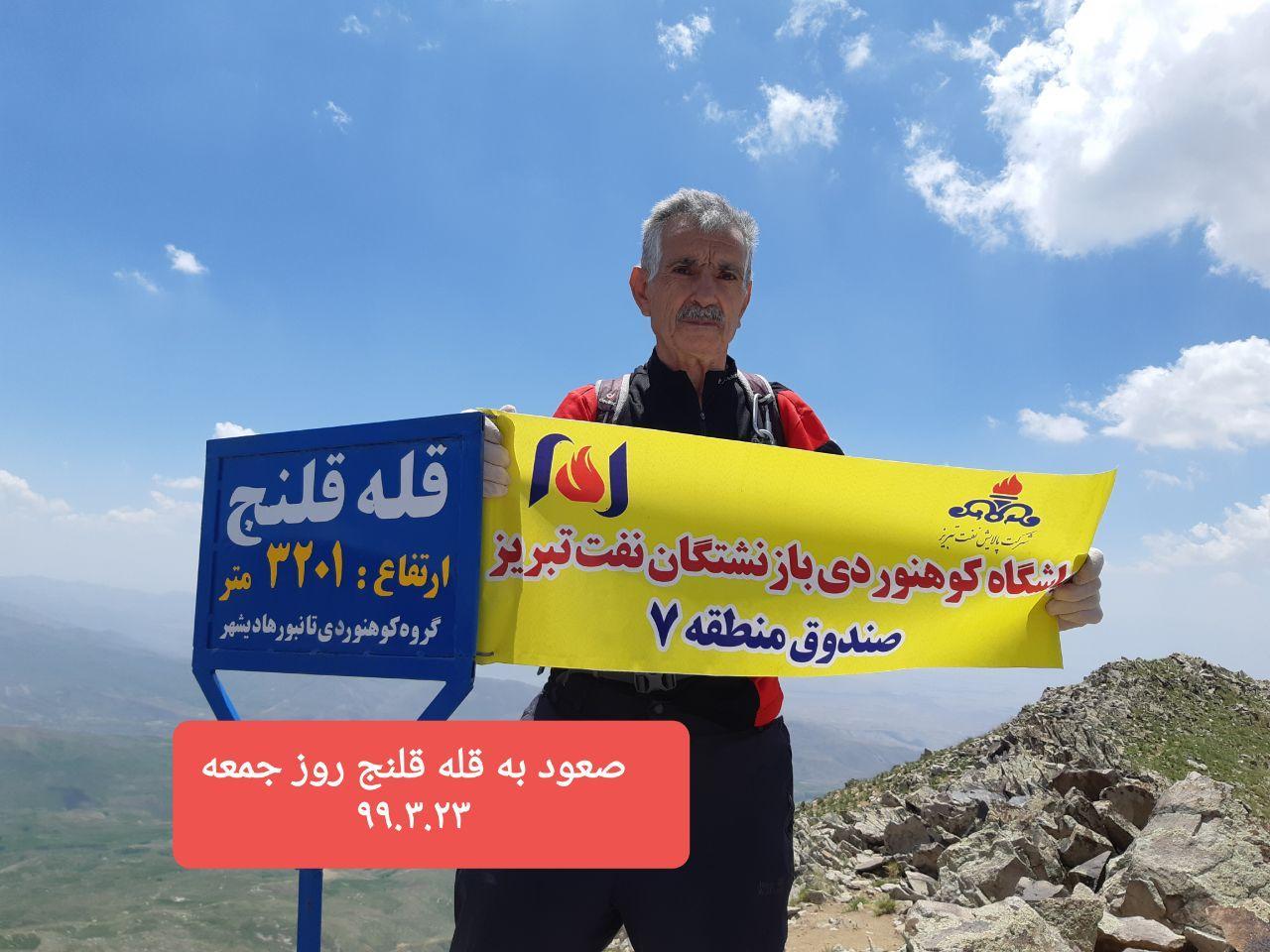 برنامه های ورزشی بازنشستگان در تبریز استمرار دارد