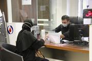تدابیر صندوقها برای آسیب دیدگان ناشی از سیل خوزستان