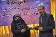 تصاویر/ سرپرست جدید منطقه ۲ صندوقها معارفه شد