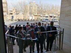 ساختمان جدید نمایندگی صندوق در اصفهان افتتاح شد