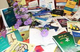 # به قلم بازنشستگان