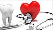 ارتباط بیماری های لثه با مشکلات قلبی