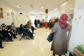 دفتر نمایندگی غرب تهران