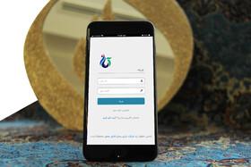 ۱۵ هزار نفر اپلیکیشن درمان را در هفته نخست فعال کردند
