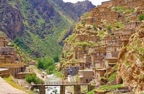 کردستان قطعهای از بهشت
