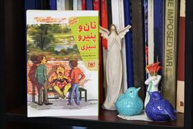 اهدای کتاب جدید پورمحمد به کتابخانه صندوق